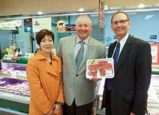 Nebraska Beef Exports
